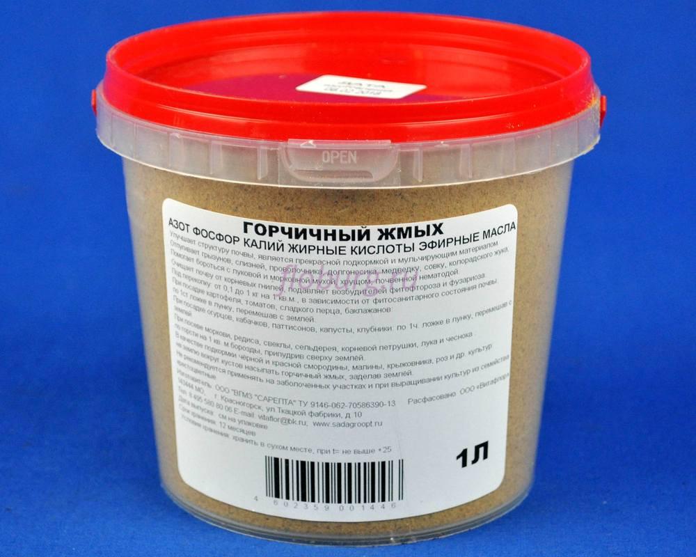 Удобрение жидкое Горчичный жмых 1,0л.