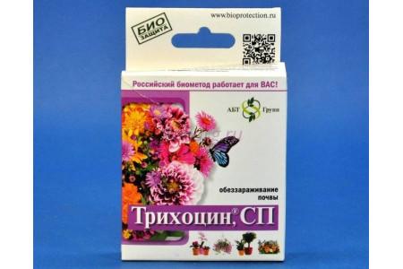 Средство защиты растений Трихоцин (2 пакета по 6г)