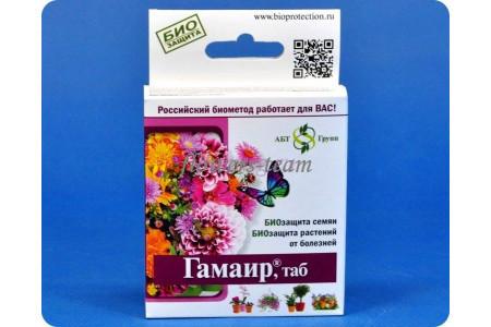 Средство защиты растений «Гамаир для цветов» (20 таблеток)