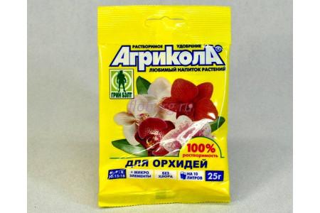 Удобрение сухое Агрикола для орхидей 25г