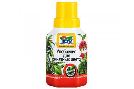Удобрение жидкое JOY для комнатных цветов 250мл
