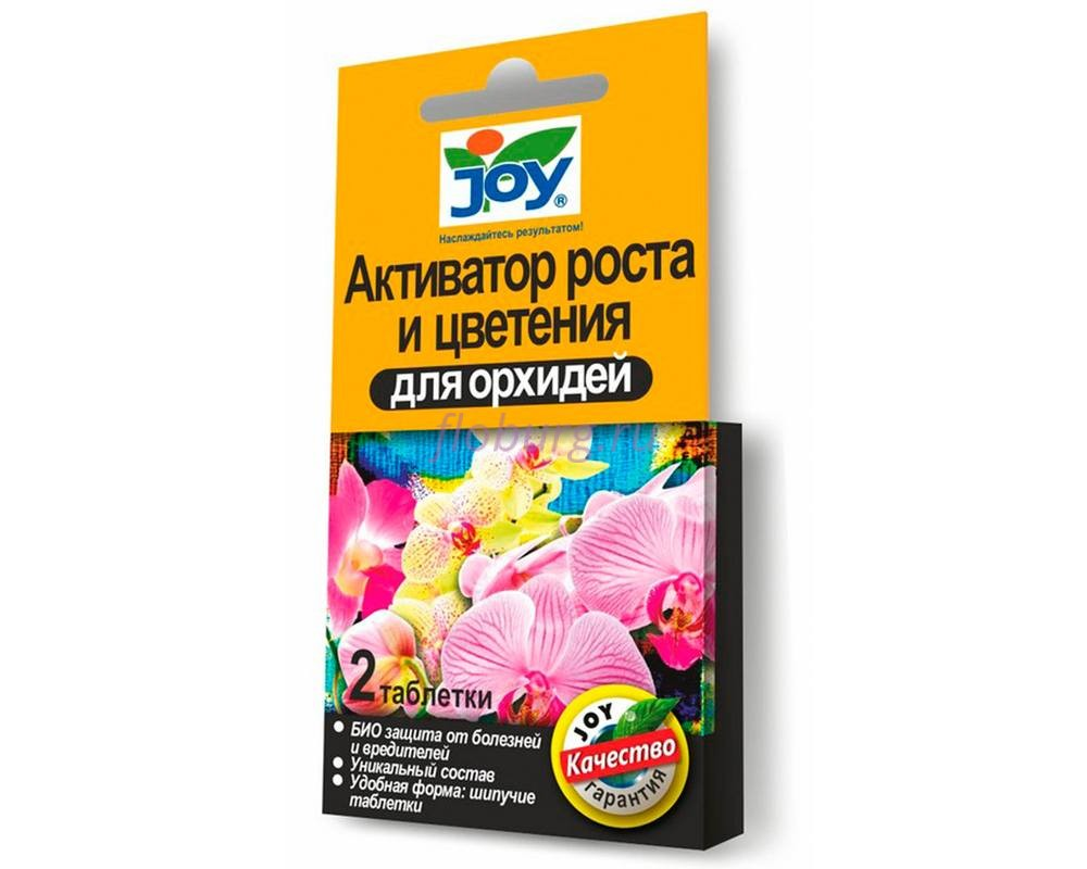 Активатор роста растений JOY для орхидей 2 табл.