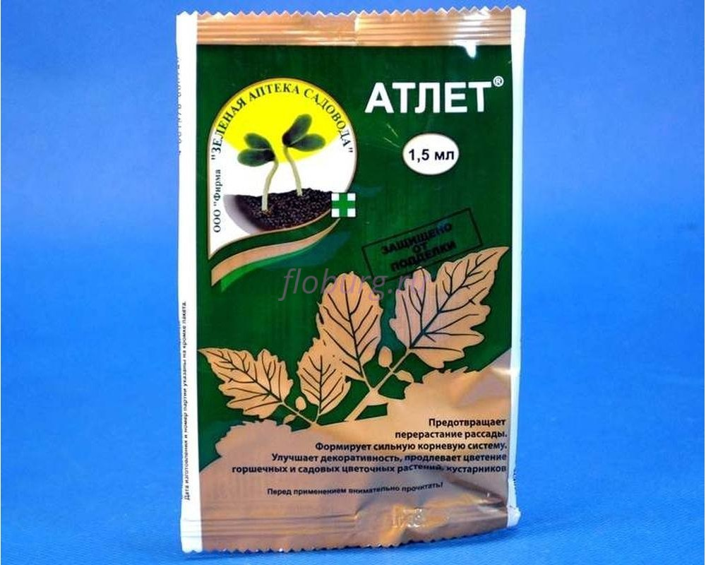 """Удобрение """"Атлет"""" для рассады овощей, кустарников и комнатных цветов 1,5 мл"""