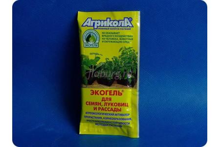 """Удобрение """"Экогель"""" для семян,луковиц и рассады Агрикола 20мл"""
