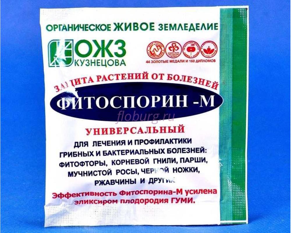 """Средство защиты растений от болезней """"Фитоспорин-М"""" 10 г (ОЖЗ)"""