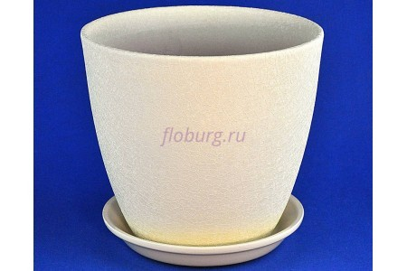 Горшок для цветов керамический с поддоном Винил бежевый 15см ВН 01/2