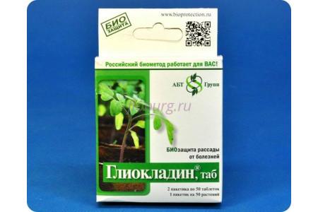 Средство защиты растений «Глиокладин» (100 таблеток)