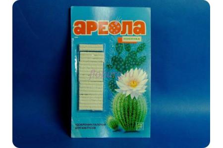 Удобрения-палочки «Ареола» для комнатных кактусов
