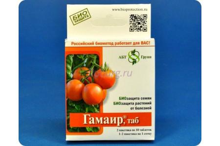 Средство защиты растений «Гамаир» (20 таблеток)