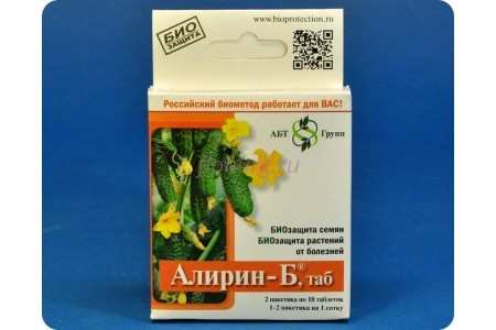 Средство защиты растений Алирин-Б (20 таблеток)