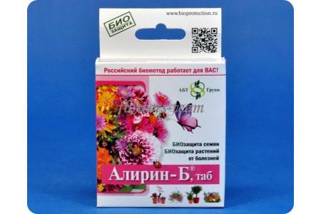 Средство защиты растений Алирин-Б для цветов (20 таблеток)