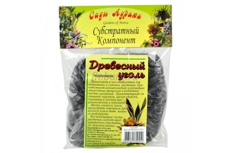 """Уголь порошок для комнатных и садовых растений 0,2л   ПО """"Сады Аурики"""""""