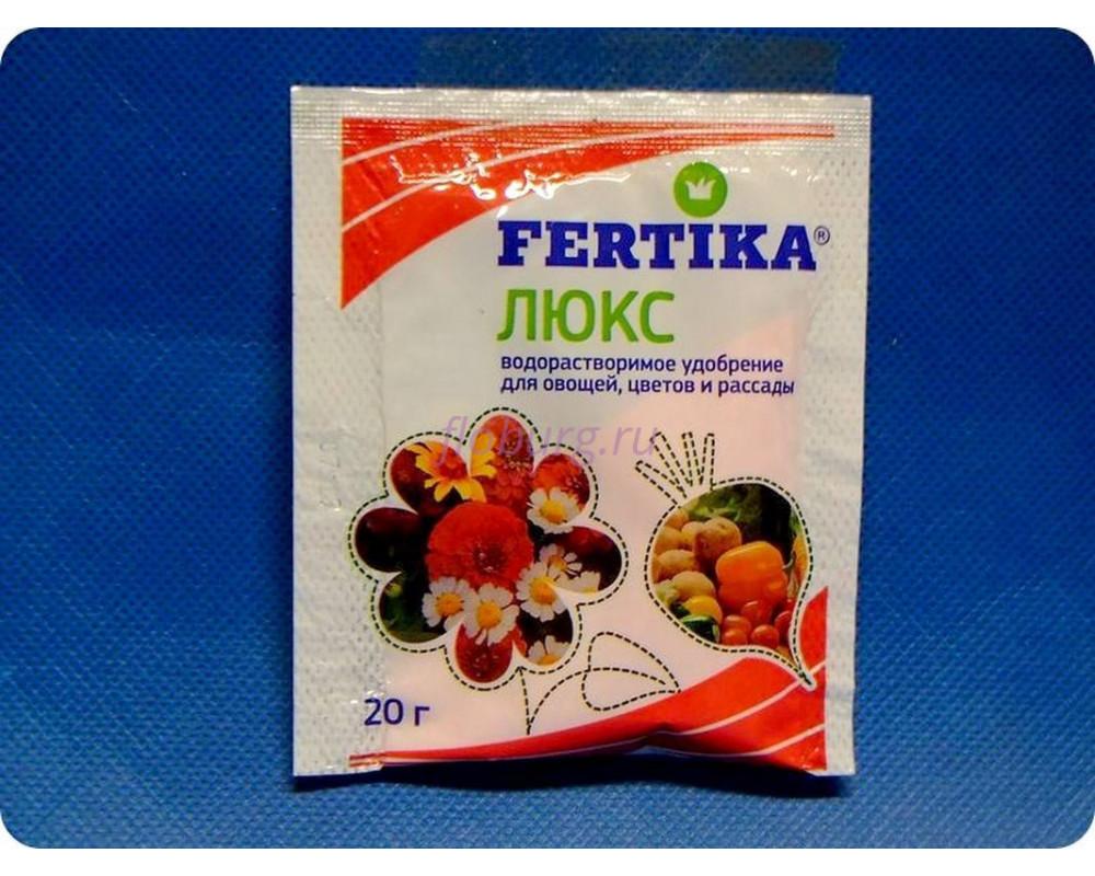 """Удобрение для комнатных цветов """"Фертика Люкс"""" в кристаллах 20 г"""
