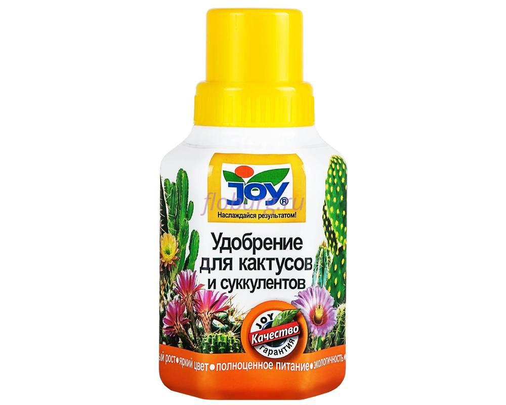 Удобрение жидкое JOY для кактусов и суккулентов 250мл