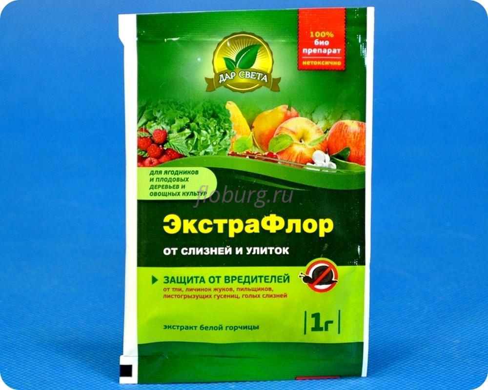 Средство защиты растений Экстрафлор от слизней и улиток 1г