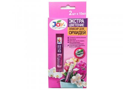 Удобрение жидкое JOY эликсир для орхидей амп.2шт10мл