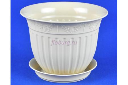 Горшок для цветов пластиковый с поддоном Виноград 13 (крем)