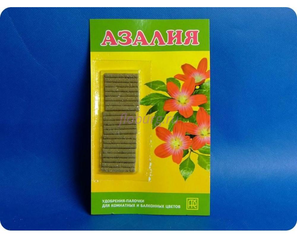 Удобрения-палочки «Азалия» для азалий,кактусов,камелий
