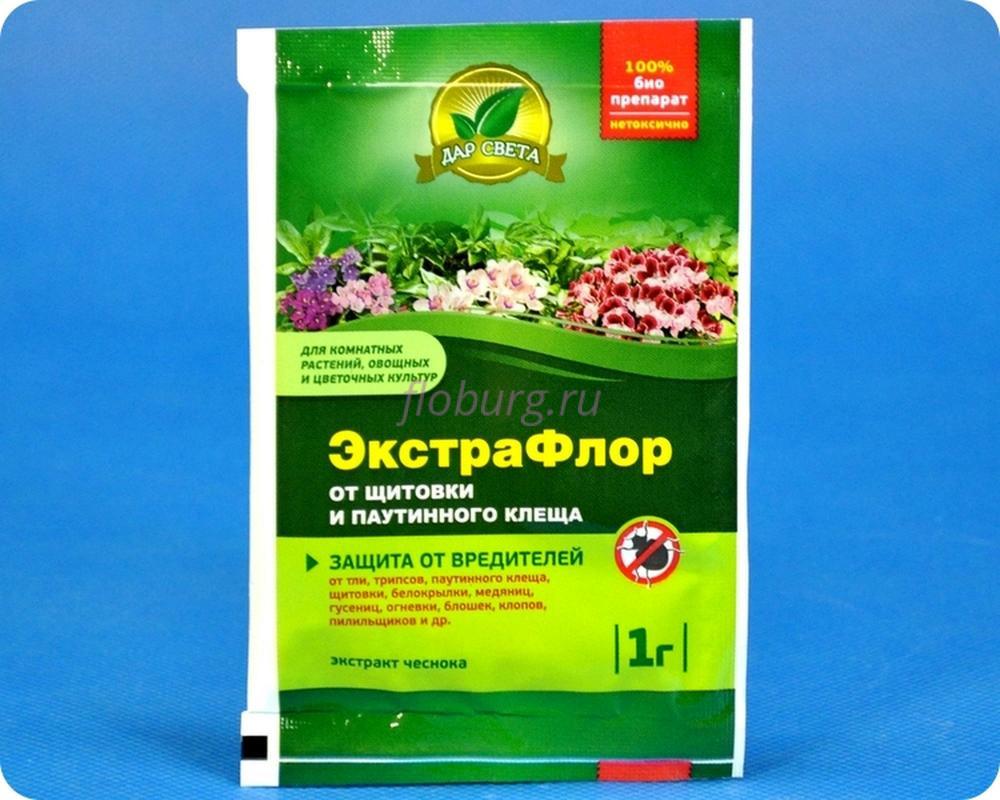 Средство защиты растений Экстрафлор от щитовки 1г