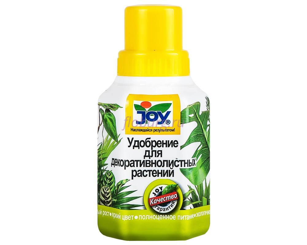 Удобрение жидкое JOY для декоративно-лиственных растений 250мл