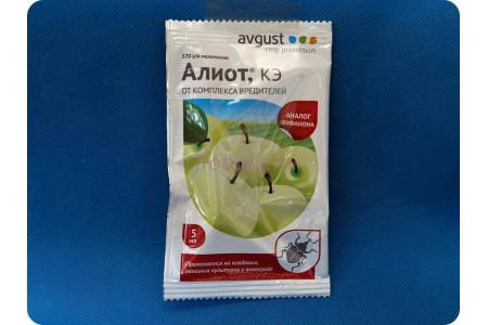 Средство защиты растений от комплекса вредителей «Алиот» 5 мл (аналог Фуфанона)