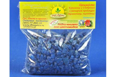 Декоративная цветная крошка 0,2л синий