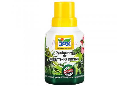 Удобрение жидкое JOY от пожелтения листьев 250мл