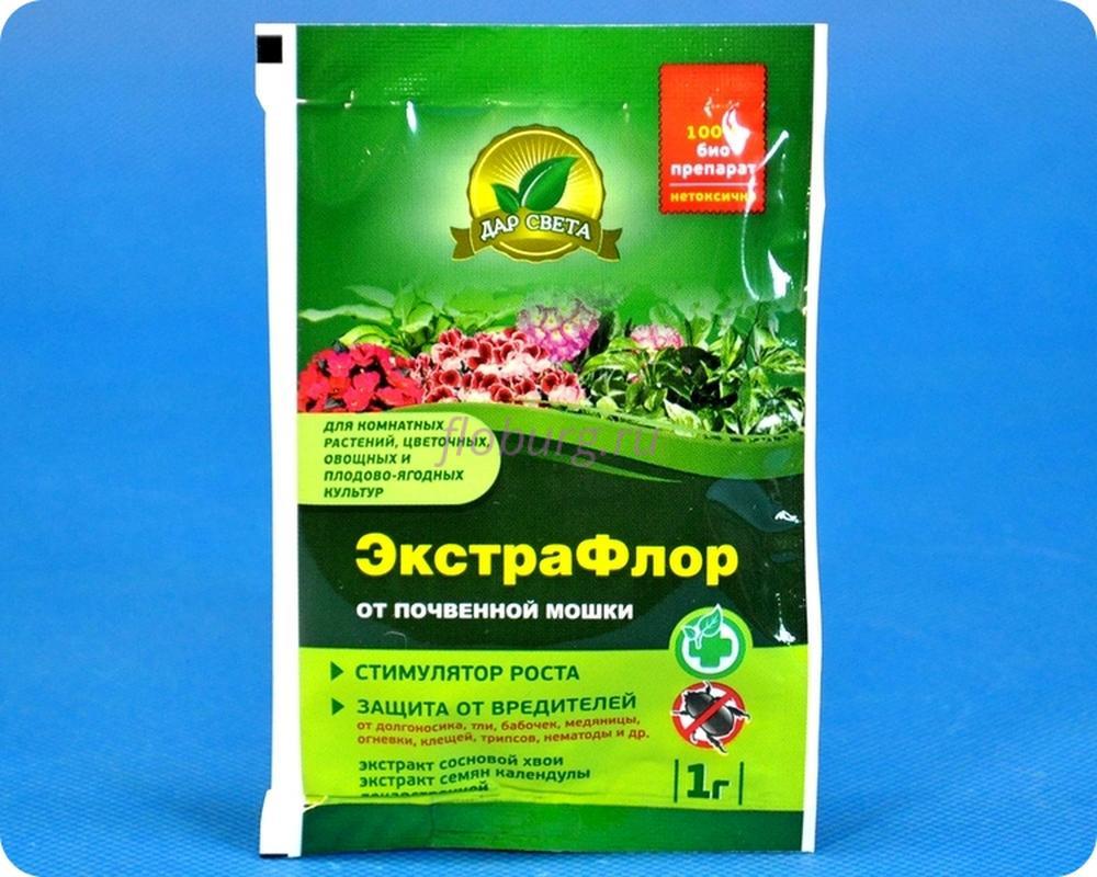 Средство защиты растений Экстрафлор от почвенной мошки 1г