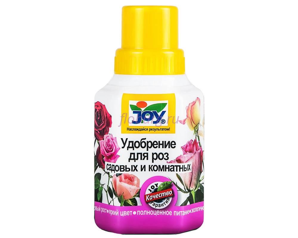 Удобрение жидкое JOY для роз 250мл