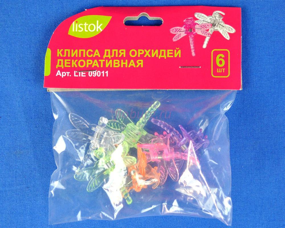 Клипса д/орхидей стрекоза (6шт) LIE09011