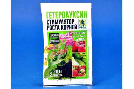 """Стимулятор роста корней растений """"Гетероауксин"""" 2 таб. по 0.1 г (Грин Бэлт)"""