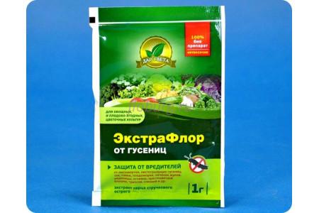 Средство защиты растений Экстрафлор от гусениц 1г