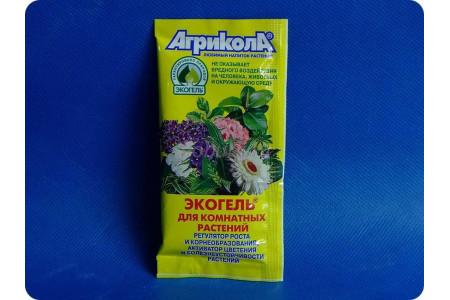 Удобрение Экогель для комнатных растений 20мл