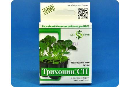 Средство защиты растений «Трихоцин» (2 пакета по 6г)