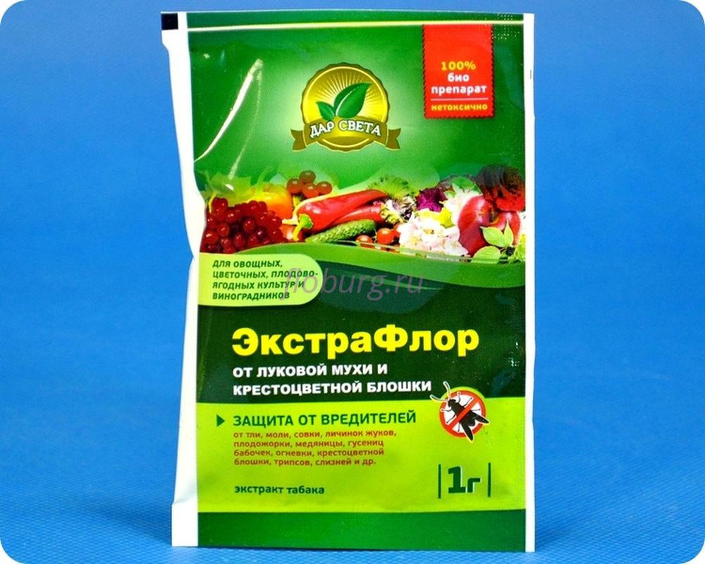 Средство защиты растений Экстрафлор от луковой мухи 1г